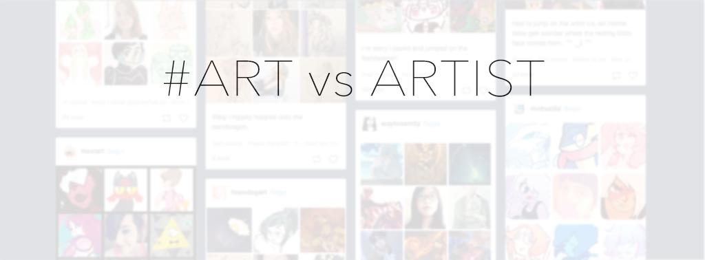 #ArtVsArtist