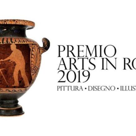 Premio Arts in Rome 2019