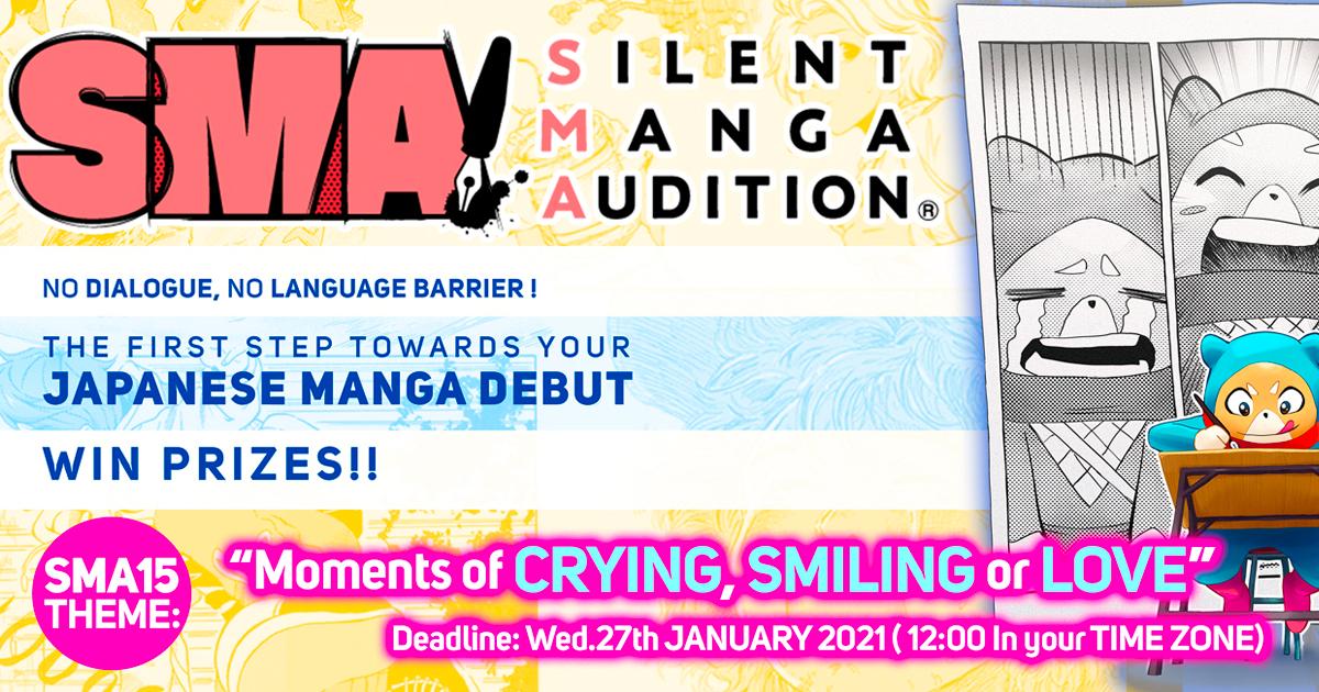15th Silent Manga Audition Contest
