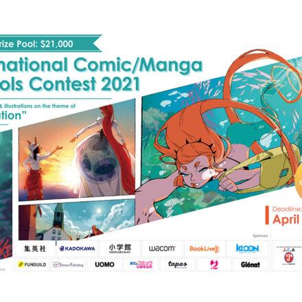 International Comic/Manga Schools Contest 2021