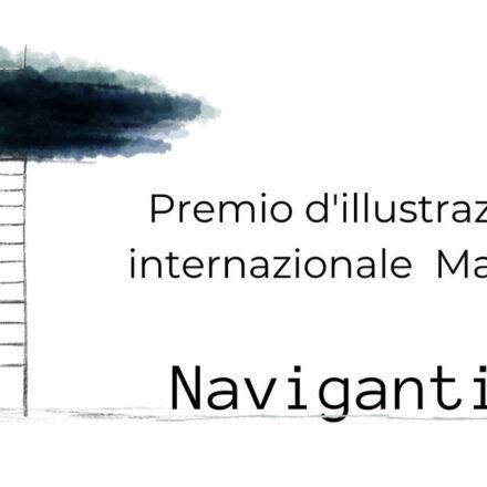 Premio d'illustrazione internazionale Marinedì - Naviganti