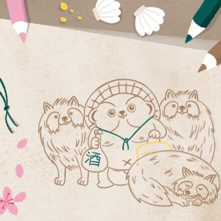 Animali fantastici – Tanuki